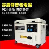 供应5KW移动式静音柴油发电机