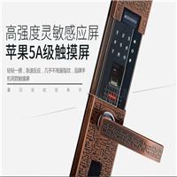 防盗门锁电子APP刷卡锁德宝斯盾指纹锁