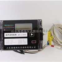 供应热能表DN32 户用超声波智能热量表