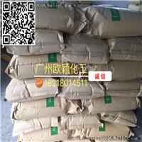 PA6/66专用润滑剂taf 防玻纤外露剂样品免费
