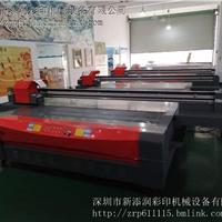 供应艺术天花板铝扣板印刷机