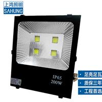 浙江上鸿照明LED投光灯厂家价格是多少