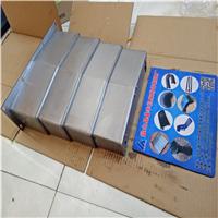 供应不锈钢板防护罩实拍下单客户订做产品图