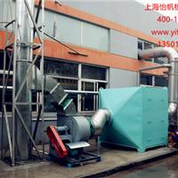 供应环保废气治理工程:活性炭吸附箱