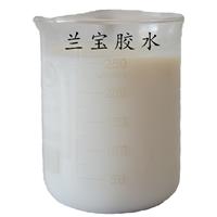 pvc水管胶水 排水管道粘胶剂