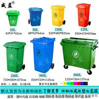 武汉威蓝塑料垃圾桶产家批发