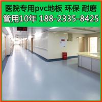 医院pvc塑胶地板施工 免费打样