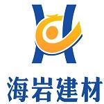 供应北京彩色透水混凝土增强胶粘剂厂家