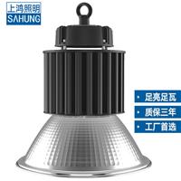 沈阳LED工矿灯生产厂家厂房灯价格多少