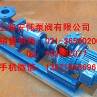供应g型系列单螺杆泵G30-1