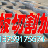 昆明预埋件钢垫板加工厂