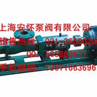 供应G135-1型不锈钢单螺杆泵,转子泵