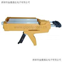 液态导热硅胶片 液态导热垫片 导热系数2.0