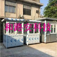 惠州惠阳不锈钢岗亭制作生产厂家