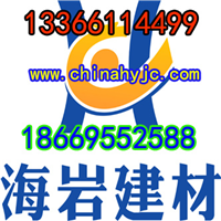 供应北京混凝土钢筋阻锈剂供应厂家