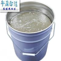 包头环氧树脂胶泥 万能修补材料
