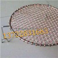 永乾制造 铜 烤网  铜烧烤篦子