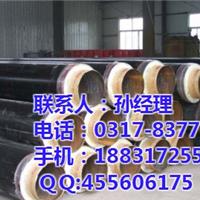 厂家实力生产各种规格预制直埋保温钢管