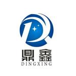无锡市鼎鑫塑机有限公司