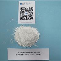 供应纳米硅微粉100纳米 300纳米 500纳米等