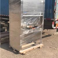 符合环保要求的调漆室专用排毒柜消毒柜