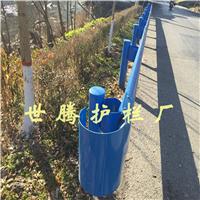 长期加工生产公路防撞护栏 波形护栏配件