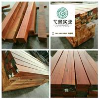 供应一级白橡木板材 正宗国白橡木