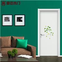 供应豪迈木门YH4009环保卧室烤漆门套装门
