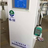 润洁牌HB-100二氧化氯发生器