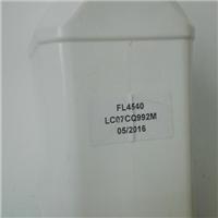 供应爱森混凝剂FL4540