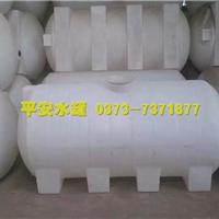 供应河南平安容器5立方卧式塑料储罐