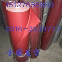 耐火防火-防火硅胶布-厂家-价格¥