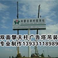 武汉单立柱制作厂家
