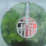 正定县艺康铝塑板厂