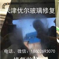 门窗幕墙玻璃划痕修复技术方法