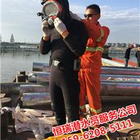 潜水安装气囊公司-为您服务