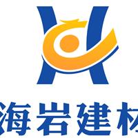 供应彩色透水混凝土胶粘剂 北京山东厂供