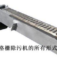 供应平面格栅除污机的所有形式分类