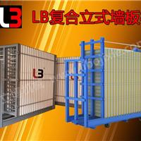 装配式建筑预制外墙板生产设备和内墙板设备