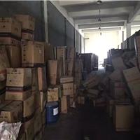 鸡泽县双越化工染料购销处