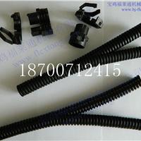 供应互锁式尼龙软管 线路维修专用波纹管