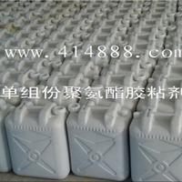 发泡胶|聚氨酯发泡胶|聚氨酯防火胶