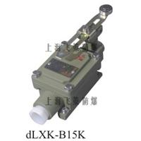 供应 dLXK-系列防爆行程开关  220 380