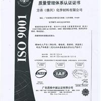 供应3-缩水甘油醚丙基三甲氧基硅烷A-187