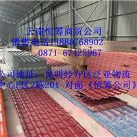 供应云南 玉溪优质树脂瓦 透明瓦厂家销售