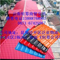 云南大理树脂瓦 优质树脂瓦厂家直销