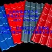 云南玉溪树脂瓦 透明瓦厂家销售