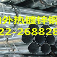 DN100热镀锌无缝钢管厂价格