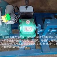 保温电动扎边机设备-铁皮小型电动扎边机