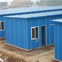 供西宁彩钢和青海彩钢活动房特点